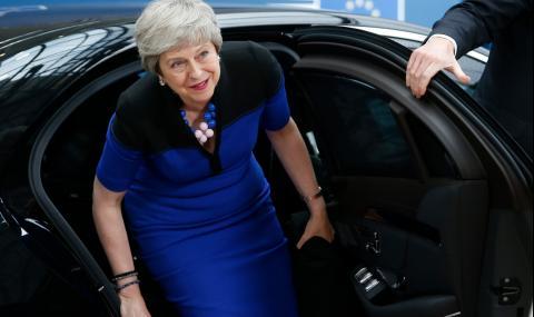 Британците ще имат нов премиер на 24 юли