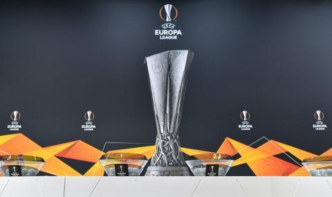Крайни резултати на мачове от Лига Европа
