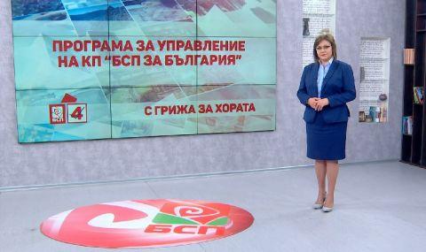 Kорнелия Нинова представи конкретни мерки за първите 100 дни при спечелване на изборите