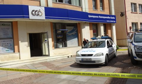 Ограбилият банка в Дупница е направил самопризнания, посочил е къде са скрити парите