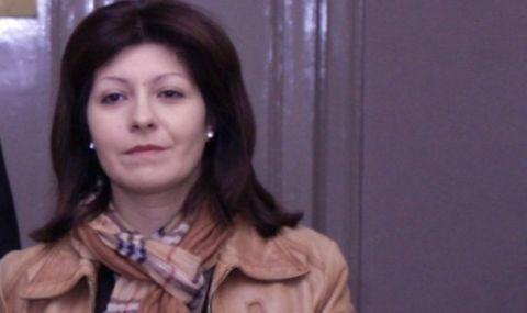 """ГЕРБ бетонира и съпруга на пиарката на Бойко Борисов в """"Булгартрансгаз"""""""