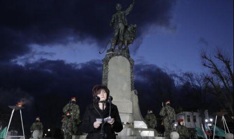 Караянчева: На днешния ден имаме нуждата да се събираме, да сме заедно с други българи, да говорим за Васил Левски