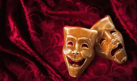 Култура вкъщи: Гледайте театър и опера онлайн