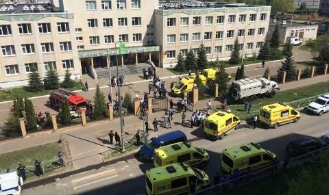 Какво е довело до атаката в Казан