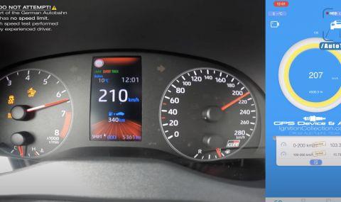 Колко бърза е Toyota Yaris GR?(ВИДЕО)