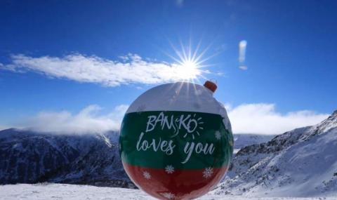 Безплатен уикенд в Банско за медиците на първа линия