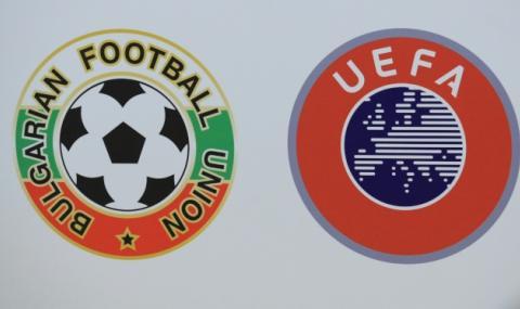УЕФА нареди: БФС да разследва последния кръг