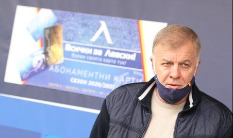 Акциите на Левски отиват при феновете? - 1