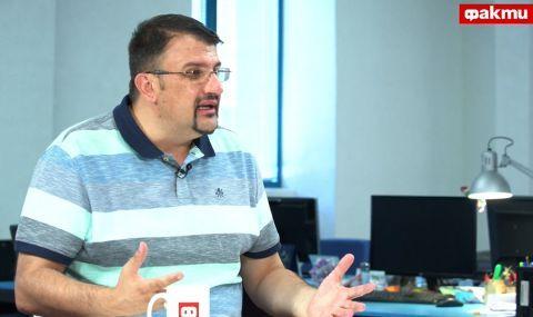 Настимир Ананиев: Страхът от Петков и Василев е много голям - 1