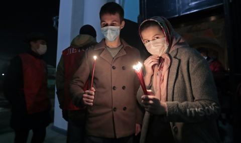 Рязък скок на заразените в Русия