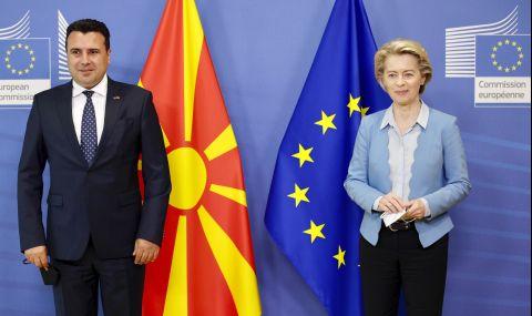 Урсула фон дер Лайен на посещение в Северна Македония - 1