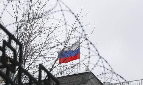 САЩ не признават изборите за парламент в Русия - 1