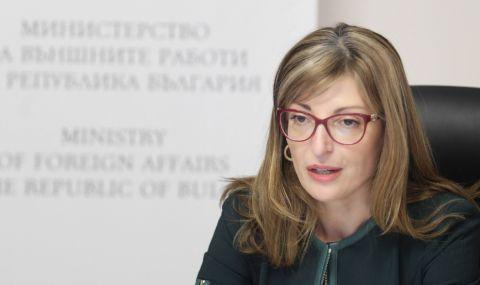 Захариева: ГЕРБ излиза от успешен мандат, сега ще видим истинските намерения на Радев