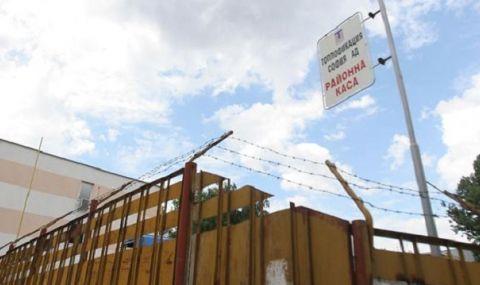14 квартала на София остават без топла вода - 1