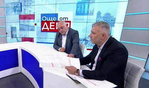 Бабикян и Хаджигенов показаха доказателства за подслушване на политици, дават ги на МВР