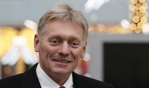 Кремъл реагира остро на новите американски санкции