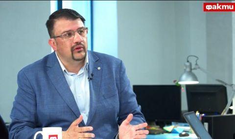 Настимир Ананиев пред ФАКТИ: Имахме усещането, че най-вероятно ни подслушват