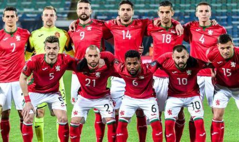 Местят мача Франция - България заради полицейски час