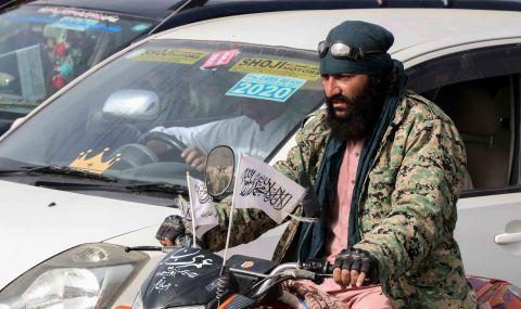 Талибаните няма да преследват никого - 1