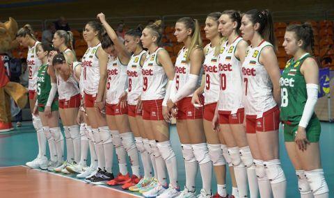 Българските
