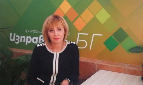 Мая Манолова срещу Бойко Борисов в съда