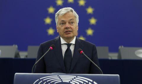 Голям брой сигнали към европейската прокуратура