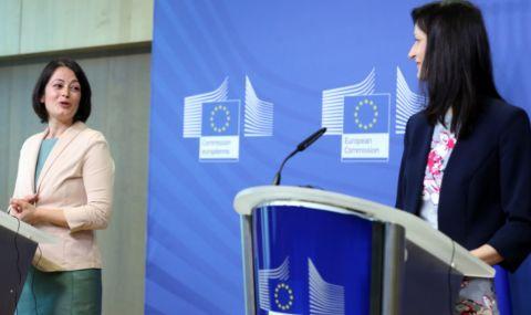 Българка е първият координатор на ЕС по въпросите на младежта