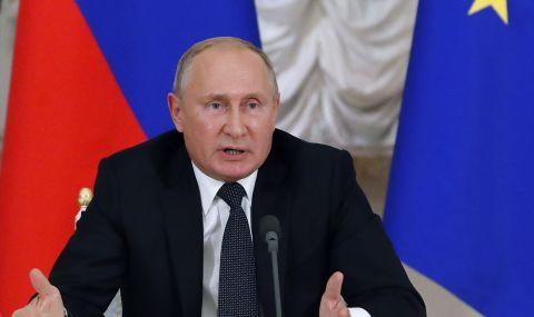 Путин: Отношенията ни със САЩ не са били толкова лоши от години