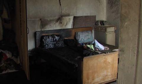 Брутални разкрития за убиеца, подпалил жена си