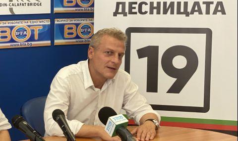Петър Москов: Всеки глас за скъсване с миналото и битка с новия комунизъм ни дава сили