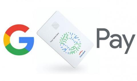 Google разработва собствени дебитни карти