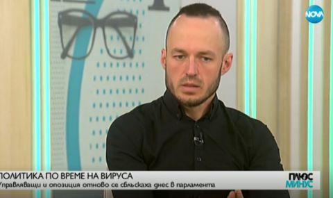 Стойчо Стойчев: Единствено мажоритарната система може да доведе до промени в изборите