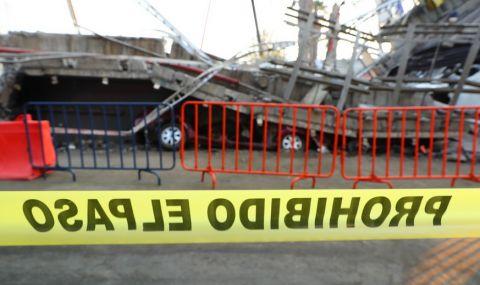 Милиардер плаща ремонта на линия на метрото - 1
