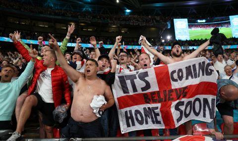 UEFA EURO 2020: Английски фенове атакували датско семейство след 1/2-финала