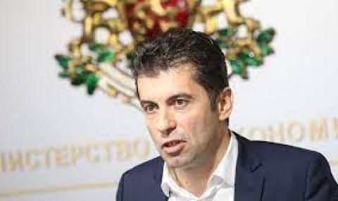 Кирил Петков: Ясно е, че няма да остана в този екип - 1