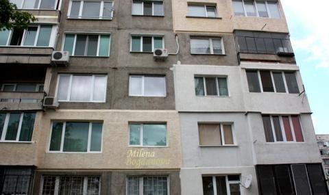Обществено обсъждане за жилищните сгради