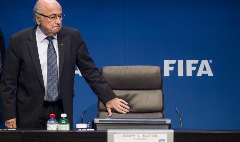 От ФИФА са поискали прокуратурата да продължи разследването срещу Сеп Блатер