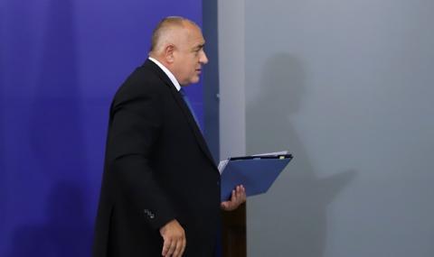 Борисов успя да надхитри всички?