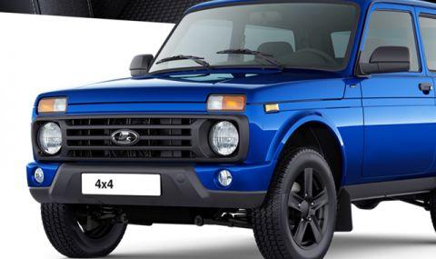 Lada пусна специална версия за петвратата Niva