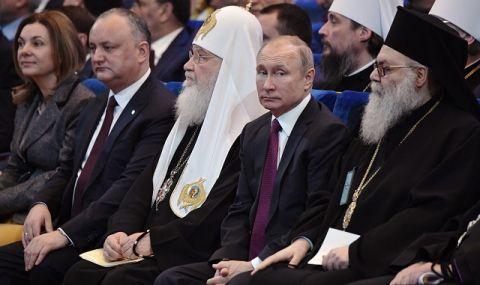 Патриарх Кирил предупреди: Управляващите в Русия да не превръщат властта в тирания!