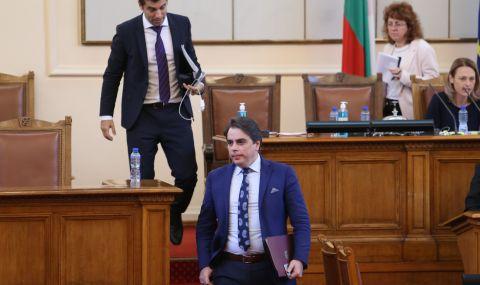 Проф. Александър Маринов: Петков и Василев не са пратени от Радев да правят партия  - 1