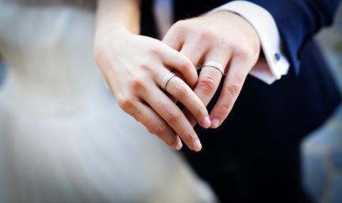 Българки печелят хиляди евро с фиктивни бракове