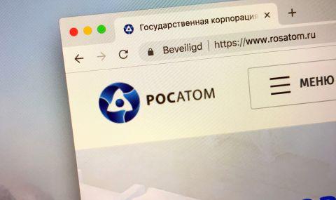 """Росатом"" сключи петгодишен договор за доставка на медицински радиоизотопи"