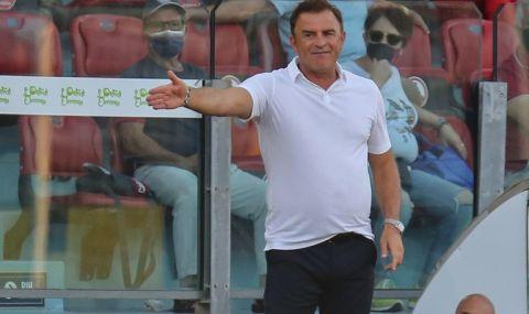 Ден за уволнения: втори треньор от тим в Серия А изгуби поста си - 1