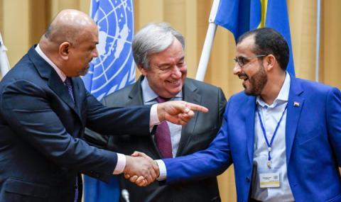 Ключово примирие в Йемен