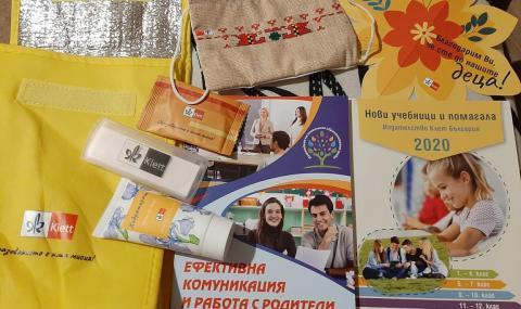 Учител към ФАКТИ: Унизителна оферта към българските учители - 1