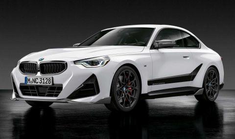 "BMW ""облече"" 2 Series в M Performance добавки - 1"