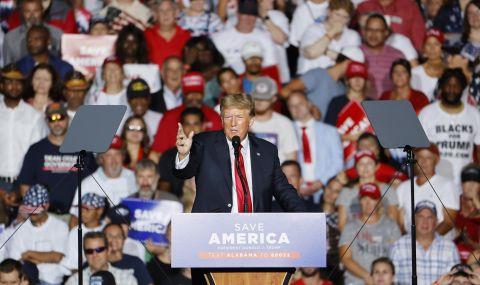 Доналд Тръмп ще опита да се върне в Белия дом - 1