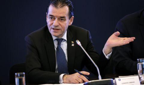 Дадоха старт на вот на недоверие в Румъния - 1