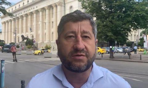 Христо Иванов към избирателите на ГЕРБ: Не ставайте жив щит на този все по-обезумял Борисов - 1